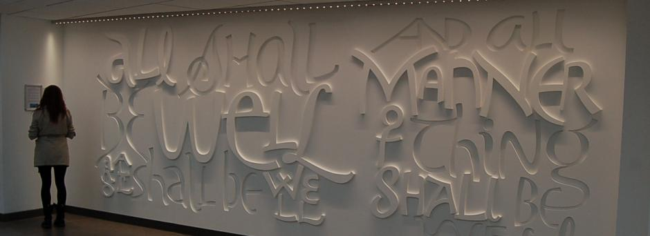 Wall design for Aquinas College by Stephen Raw
